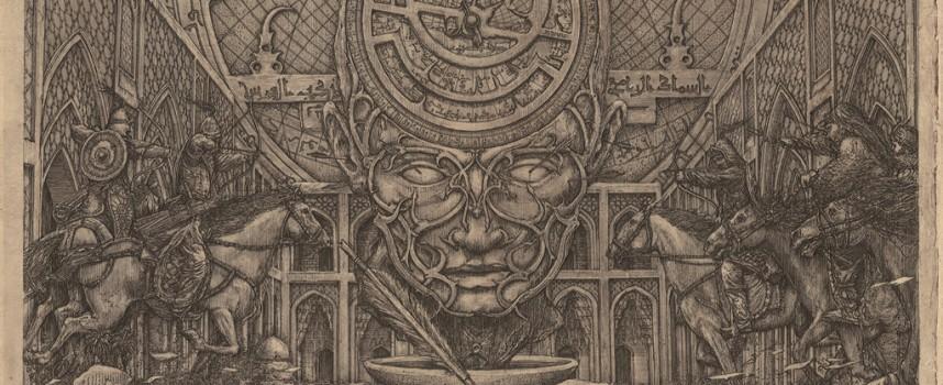 Gorguts bezingt het Huis der Wijsheid in Middeleeuws Bagdad