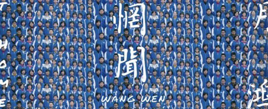 Stap in de wereld van razend subtiele, experimentele Chinese postrock met het album van Wang Wen