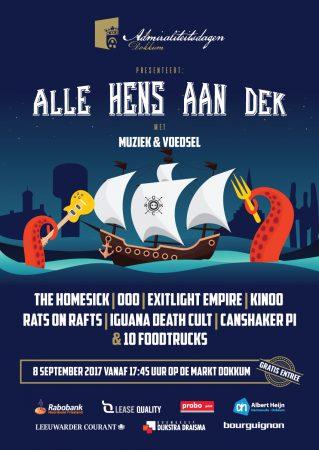 posterdruk-alle-hens-aan-dek-2017-a3