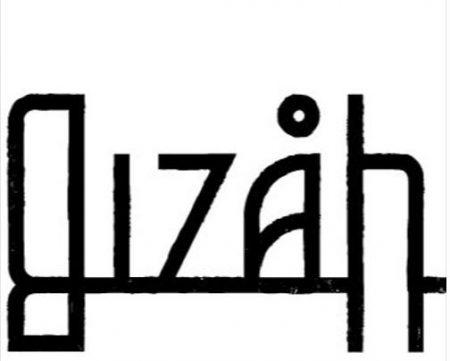 Het enige beeld van Gizah is dit logo